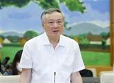 Le Vietnam participe à la 9e réunion du Conseil des juges en chef de l'ASEAN