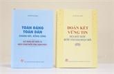 Séminaire sur deux livres du secrétaire général du PCV, Nguyên Phu Trong