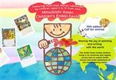Lancement du concours de dessin d'Enikki pour les enfants asiatiques