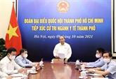 Le chef de l'État rencontre l'électorat du secteur sanitaire de Hô Chi Minh-Ville