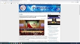 Pathet Lao affirme la signification du succès du Congrès du Parti des deux pays Vietnam - Laos