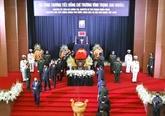 La cérémonie funéraire de Truong Vinh Trong
