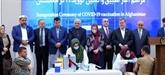 L'Afghanistan lance sa campagne de vaccination contre le COVID-19
