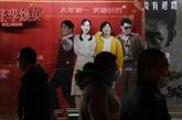 Maman je pleure, torrent de larmes dans les cinémas chinois