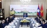 Les résultats du XIe Congrès national du Parti révolutionnaire populaire du Laos communiqués au Vietnam