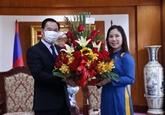 Félicitations du Laos à l'occasion du 91e anniversaire de la fondation du PCV