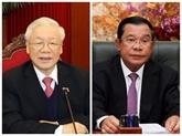 Le dirigeant cambodgien félicite le Vietnam
