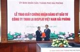 Hai Phong délivre le certificat d'investissement au projet de LG Display