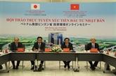 Binh Duong crée les meilleures conditions possibles pour les investisseurs japonais