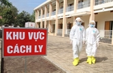 Aucune infection au COVID-19 signée jeudi matin 11 mars au Vietnam