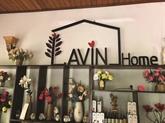 Lavin Home, la maison des fleurs en papier et des rêves