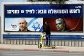 Israël : dernière ligne pour l'élection, au temps de la