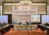 Coopération pour le développement énergétique durable dans la GMS