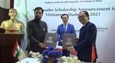 Annonce du programme de bourses Ambassadeur 2021 en Inde