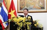 Hô Chi Minh-Ville resserre les liens avec les Vietnamiens d'outre-mer
