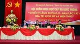 Séminaire scientifique sur la victoire de la Nationale 9 - Sud du Laos
