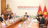 Le Vietnam assiste à la 2e conférence du Conseil culturel asiatique