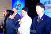 Le Vietnam honore 15 étrangers pour leur contribution au développement des jeunes
