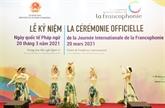 La Journée internationale de la Francophonie 2021 célébrée à Hanoï