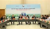 Promouvoir les liens d'investissement entre le Vietnam et la Chine