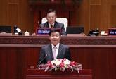 Ouverture de la première session de la IXe législature de l'Assemblée nationale du Laos