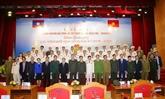 Célébration du 60e anniversaire de l'envoi d'experts de police vietnamienne au Laos