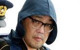 La Haute Cour de Tokyo confirme la condamnation pour l'accusé