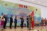 Célébration du 60e anniversaire de l'envoi d'experts de la police vietnamienne au Laos