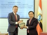 Promouvoir la coopération décentralisée Vietnam - Russie
