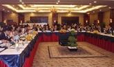 Dialogue pour résoudre les difficultés des entreprises sud-coréennes