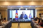 Réunion du Groupe de travail sur l'Initiative pour l'intégration de l'ASEAN