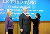 L'Union des organisations d'amitié du Vietnam, noyau de la diplomatie populaire