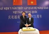 L'année 2021 revêt des significations importantes pour le Vietnam et la Chine