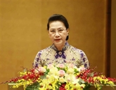 La présidente de la XIVe législature de l'Assemblée nationale libérée de ses fonctions
