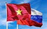 Des Vietnamiens honorés par leurs contributions aux relations Vietnam - Russie