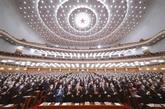 L'organe législatif national de la Chine ouvre sa session annuelle