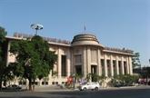 La Banque d'État surmonte les difficultés dues à l'épidémie de COVID-19
