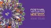 Le Festival des métiers traditionnels de Huê 2021 à l'affiche