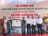 La fête du temple Bà Rá reconnue patrimoine culturel immatériel national
