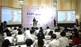 Gouvernance publique : le rapport PAPI 2020 rendu public