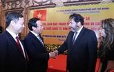 Hô Chi Minh-Ville renforce la coopération avec des partenaires étrangers