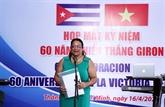 Commémoration des 60 ans de la victoire de Giron à Hô Chi Minh-Ville