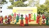 Diverses activités de célébration de la Fête des rois Hùng à Hô Chi Minh-Ville