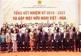 Le groupe de députés d'amitié Vietnam - Russie dresse le bilan pour le mandat 2016-2021
