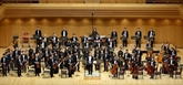 Concert symphonique pour célébrer le 46e anniversaire de la libération du Sud