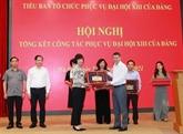 Le XIIIe Congrès national du PCV : une organisation réussie