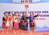 Fête d'échange culturel Vietnam - Laos - Cambodge à Hô Chi Minh-Ville