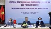 L'OMC met en lumière les réalisations commerciales du Vietnam