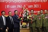Félicitations au ministère laotien de la Police à l'occasion de ses 60 ans
