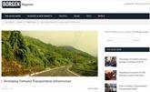 Le Vietnam développe ses infrastrutures de transports pour sa croissance économique